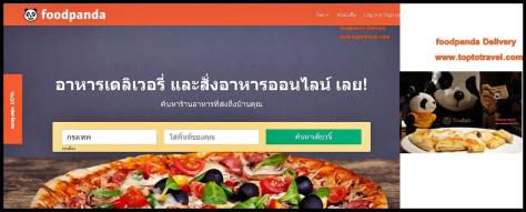 foodpanda th-1