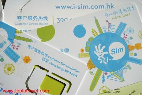 i-Sim HK 001_2015 09 16
