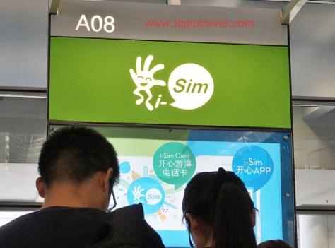 i-Sim HK 010_2015 09 12