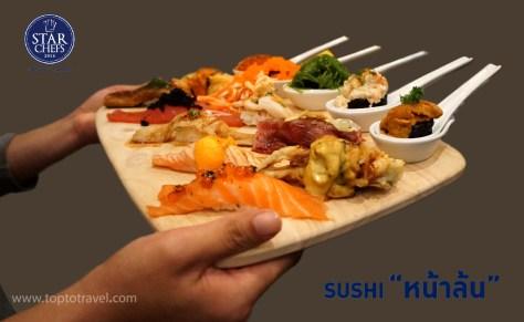 Star Chef Maki Sushi 01