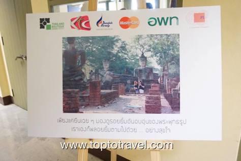 ktc sukhothai19