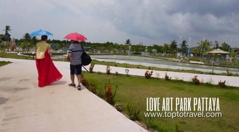 Love art park-2