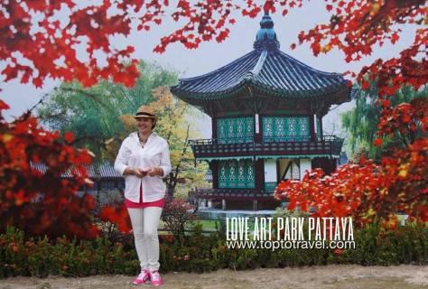 Love art park-4