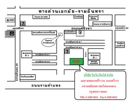 wishwon map