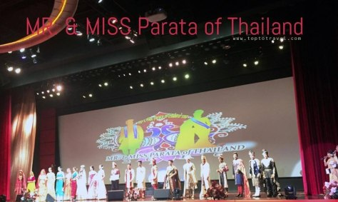mr-and-miss-parata25