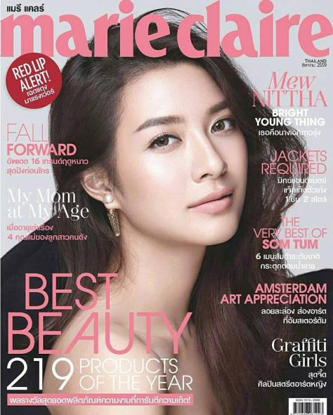 marie claire best beauty