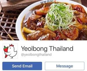 yeolbongthailand-11