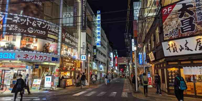 Neon lights in Himeji, Japan