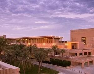 Universitas Raja Fahd di Perminyakan & Mineral, Arab Saudi