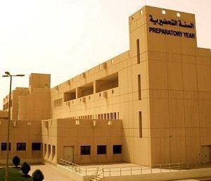 Universitas King Saud, Arab Saudi