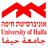 University of Haifa Logo