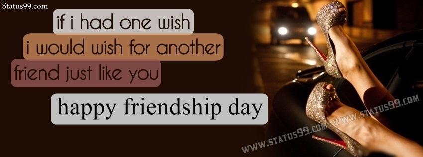 happy-friendship-day-facebook-status