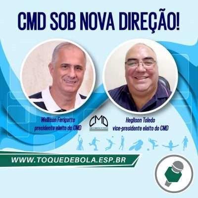 Nova gestão no CMD: diagnóstico para agir!