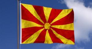 македония-знаме