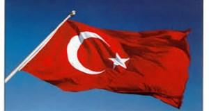 турско-знаме-флаг-tor-hits-com