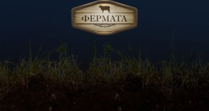 fermata-sezon-2-btv-cover