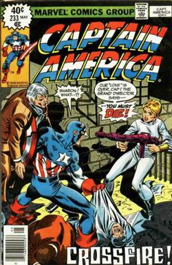 Captain America # 233