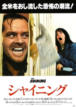 The Great Stephen King Reread: Stanley Kubrick's The Shining