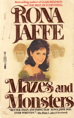 Rona Jaffe Mazes and Mosnters
