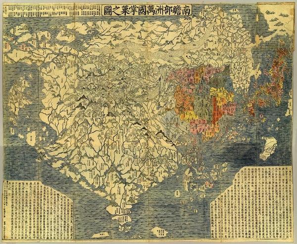 How to Make a Fantasy World Map | Tor com