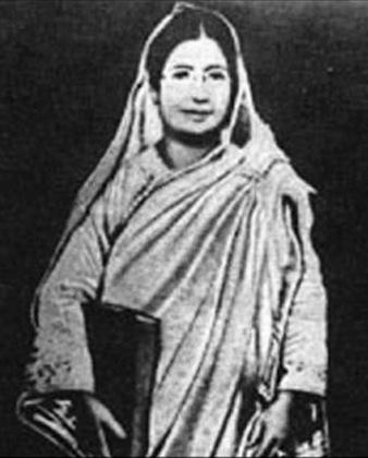 Rokeya Sekhawat Hossain