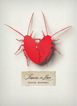Samsa in Love Haruki Murakami The New Yorker