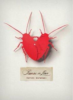 Samsa in Love Haruki Murakami The New Yorker