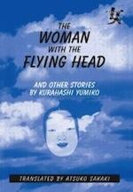 flying-head