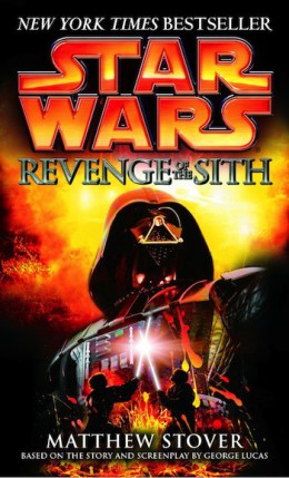 Revenge of the Dark Side Nerdy Wedding Gift Samurai Sith Jedi Anakin Skywalker Be With You Darth Vader May the Force Force Awakens