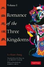 romance-three-kingdoms