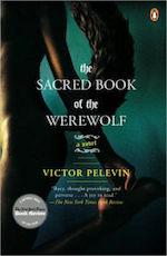 sacred-book-werewolf
