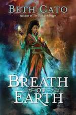 breath-of-earth-cover-reveal