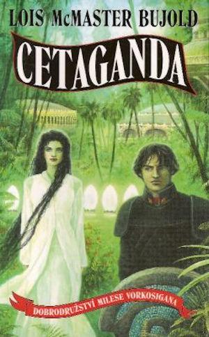 cetaganda-green