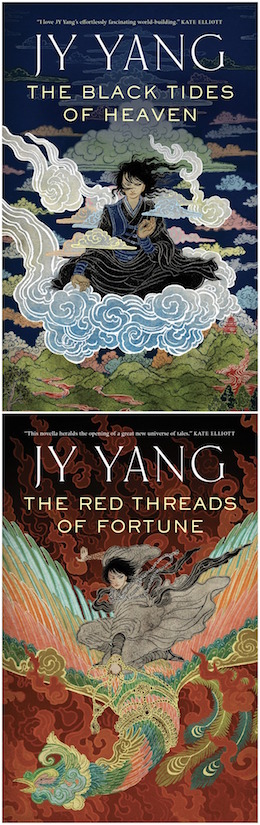 The Tensorate Series by JY Yang