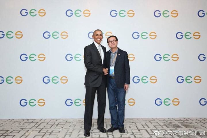 Liu Cixin with President Obama Global Education Summit 2017