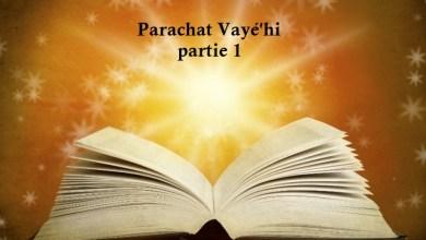 Photo de Vayé'hi partie 1