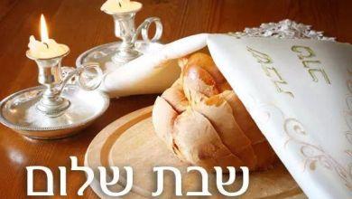 Photo de Mouktsé Mehamat Hasserone Kisse: objets de valeurs destinés à une utilité autorisée (cours n°2)