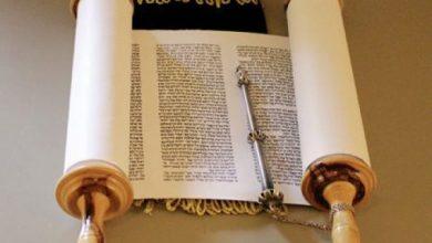 Photo de Voici la loi de la Torah