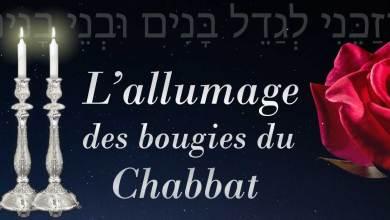 Photo de L'allumage des bougies de Chabat