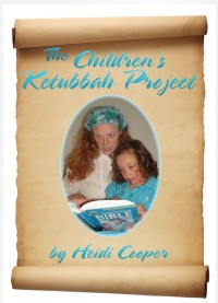 The Children's Ketubbah Project
