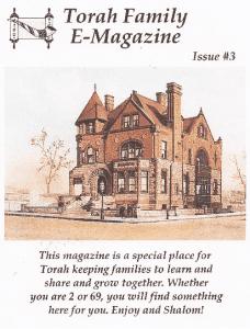 torah family emagazine