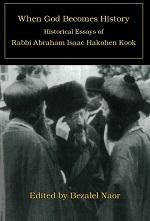 Rav Kook History