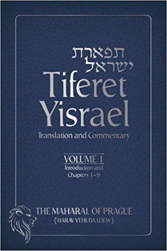Tiferet Yisrael