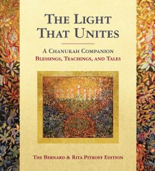 Light Unites