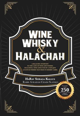 Wine Whiskey & Halacha