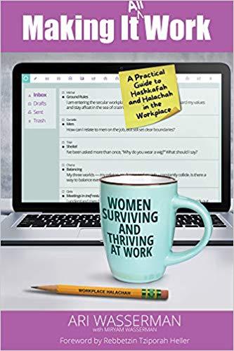 Work Women
