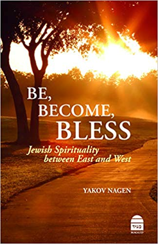Be Become Bless
