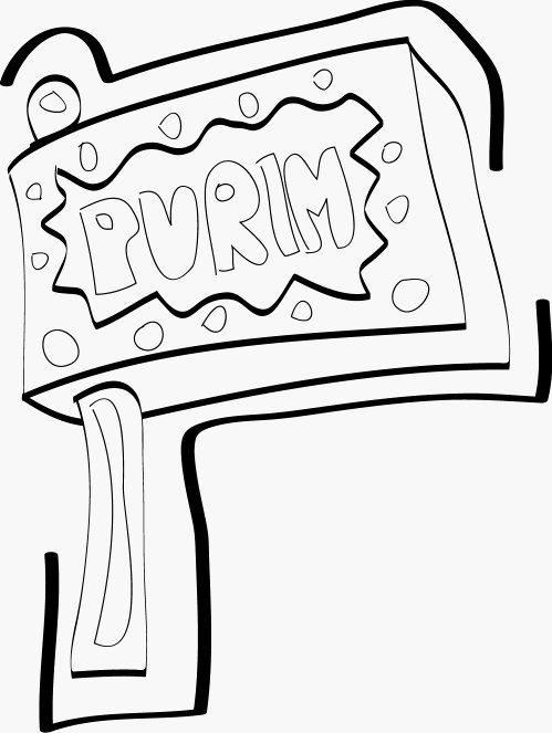 torah tots  purim coloring page