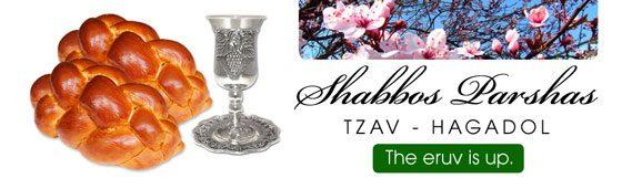 Shabbos_Bulletin_Tzav_HaGadol