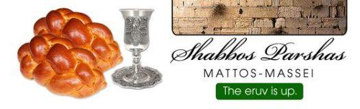 Shabbos_Bulletin_Mattos-Massei